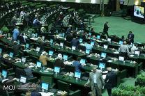 جلسه علنی مجلس آغاز شد/ توضیحات لاریجانی درباره جلسه غیر علنی مجلس