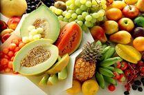 قیمت میوه و سبزی ثابت می ماند