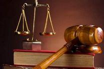 یگان حفاظت گمرک؛ بازوی توانمند دادسرا در مبارزه با قاچاق / / برچسب ندارد