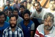 ۲۵ ماهیگیر هندی توسط ایران آزاد شدند