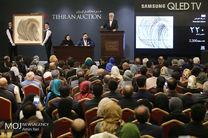 چهاردهمین «حراج تهران» به تعویق افتاد
