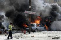 انفجار تروریستی در بازار تره بار بغداد سه کشته برجا گذاشت