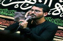 دانلود مداحی علی اکبر حائری ( دوشنبه های امام حسنی)