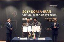 استودیوی ایرانی مشارکت کرهایها را جلب کرد