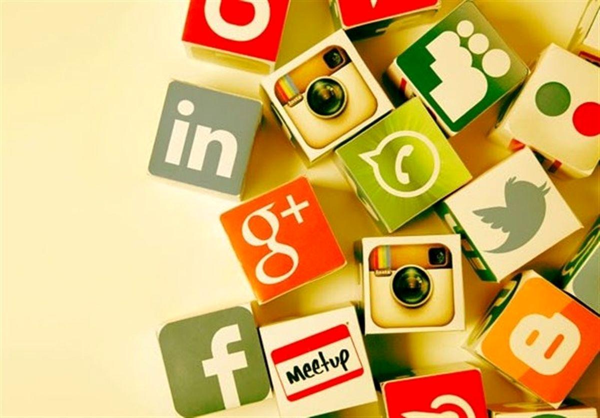 شرکتهای فناوری ملزم به رعایت حریم خصوصی کاربران جوان شوند