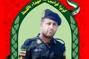 شهادت مامور نیروی انتظامی در درگیری با افراد مسلح در بندرعباس
