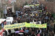 مسیر راهپیمایی 22 بهمن کرمانشاه چهارراه بسیج به سمت چهارراه مدرس است