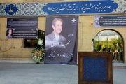 جزئیات مراسم تشییع پیکر مجید اوجی
