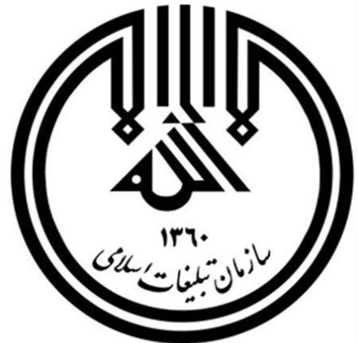 اجرای طرح ملی «طواف» در قم