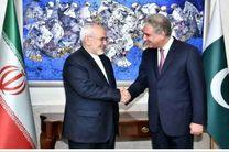گفتگوی تلفنی ظریف با وزیر امور خارجه پاکستان