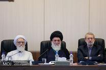 جلسه مجمع تشخیص مصلحت نظام - ۱۶ تیر ۱۳۹۷