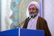 دنیایی وسیع پیش روی ایران اسلامی قرار دارد