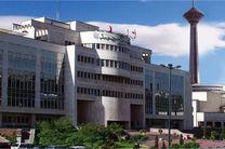 استخدام انتصابی در دانشگاه علوم پزشکی ایران باطل شد
