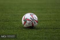 برگزاری تمامی مسابقات فوتبال باشگاهی بدون تماشاگر
