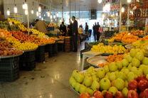 قیمتهای میادین میوه و تره بار ارزانتر از سطح شهر/نرخ جدید میوه