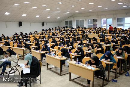 دومین روز برگزاری آزمون سراسری
