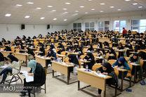 انتخاب رشته آزمون کارشناسی ارشد ۹۷ آغاز شد