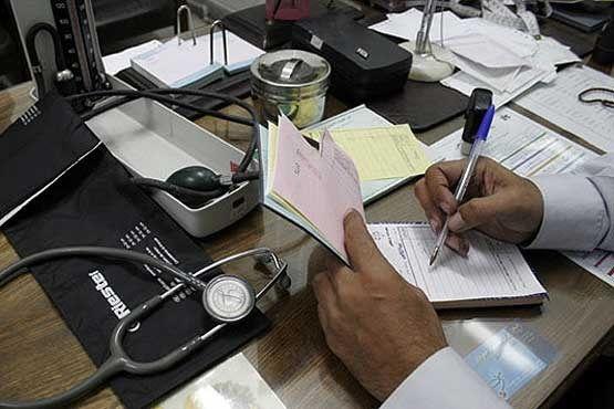 سهم ۱۴ درصدی ویزیت از صندوق سلامت/تعرفه ها باید بازنگری شود