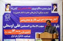 عملیات اجرایی بلوار شهید اوسطی درقم کلید خورد