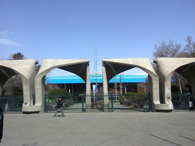 دانشگاه تهران در میان ۱۰ موسسه برتر جهان در مهندسی نفت و ساخت