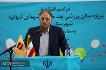 مراسم افتتاحیه سالن ورزشی چند منظوره شهدای شهابیه خمین