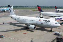 تحویل 97 هواپیمای باقی مانده ایرباس به ایران بعید است