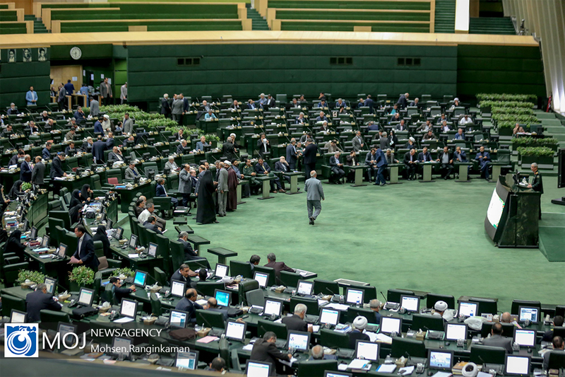 دستور کار جلسات علنی مجلس در هفته جاری اعلام شد