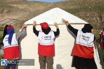 بانوان بهابادی در دوره آموزشی هلال احمر شرکت کردند