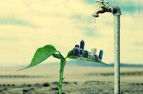 یک آمار فاجعه بار در حوزه آب