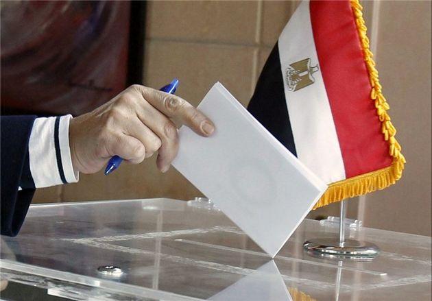 انتخابات مصر پایان یافت