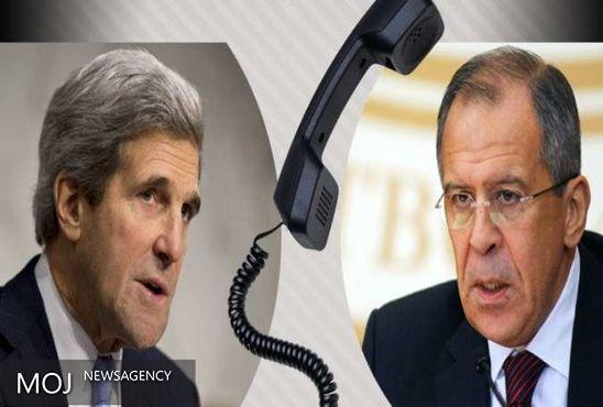 کری و لاوروف در مورد هماهنگی نظامی در سوریه تلفنی صحبت کردند