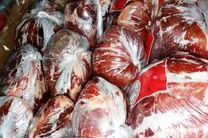 توزیع ۶ تن گوشت یارانهای بین تاکسیرانان کرمانشاه آغاز شد