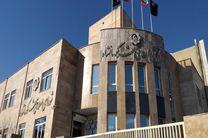 هیئت رئیسه شورای شهر کرمانشاه بالاخره مشخص شد