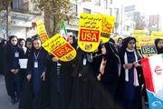 ۲۵۴ هزار دانشآموز اردبیلی در راهپیمایی ۱۳ آبان شرکت کردند