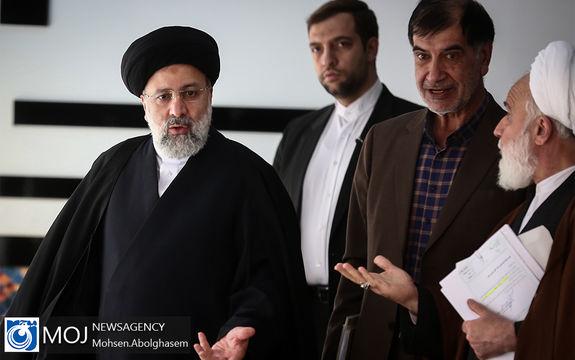 جلسه مجمع تشخیص مصلحت نظام - ۲۵ دی ۱۳۹۸