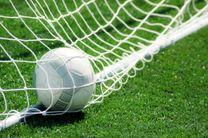 برنامه هفته سیزدهم تا پانزدهم لیگ برتر بیستم فوتبال مشخص شد