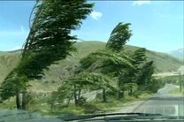 هشدار هواشناسی نسبت به وزش باد شدید در اصفهان