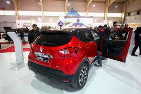 چهاردهمین نمایشگاه صنعت خودرو در اصفهان افتتاح شد