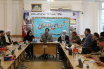 ادارات برنامه های رویداد محور را با تکیه بر فرهنگ و آیین خاص کردستان برگزار کنند