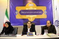 نشست خبری معاون شهرسازی و معماری شهرداری اصفهان