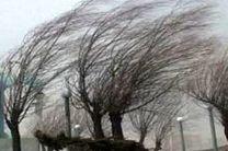 وزش باد 80 تا 90 کیلومتر در ساعت در راه کرمانشاه است