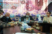 دیدار علیرضا بصیری با مسئولان اداره فرهنگ و ارشاد اسلامی شهرستان خمینی شهر
