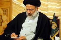 دعوت تولیت آستان قدس رضوی از مردم برای حضور در راهپیمایی ۲۲ بهمن