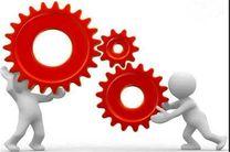 پایه و اساس تمامی شغلها و مهارتها آموزش است