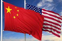 چین ۱۱ مقام کشور آمریکا را تحریم کرد