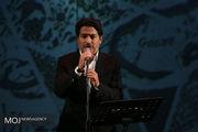 کنسرت آنلاین همایون شجریان/همکاری مجدد همایون و ارکستر مجلسی تهران