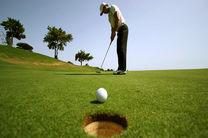خوزستان خاستگاه  ورزش گلف در کشور است