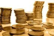 قیمت سکه در ۱۱ آذر ۹۸ اعلام شد