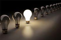 برنامه قطعی برق شهرستان های تهران در 16 مرداد اعلام شد