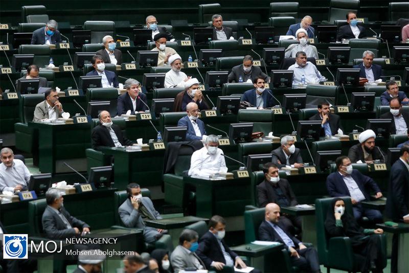 امروز مجلس غائب غیرموجه نداشت